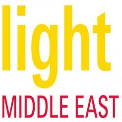 LIGHT ME, Dubai, Oct. 2017